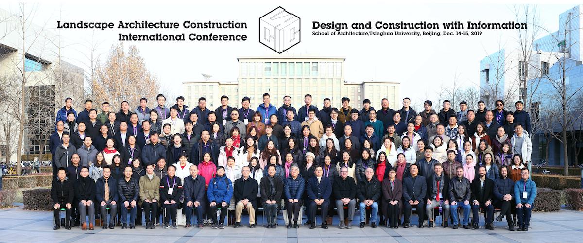 LANDSCAPE ARCHITECTURE CONSTRUCTION INTERNATIONAL CONFERENCE