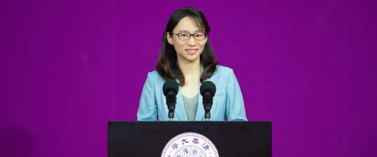 教师代表郑晓笛在2020级本科生开学典礼上的发言:直面挑战、认真投入、勇于担当