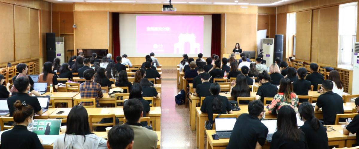 迎新季|清华大学建筑学院举行2021级研究生开学典礼